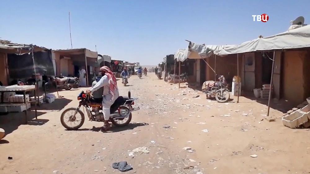 """Лагерь беженцев """"Эр-Рукбан"""" в Сирии"""