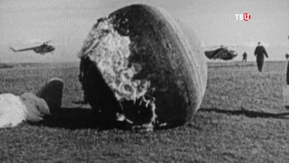 Применение космической капсулы с Юрием Гагариным