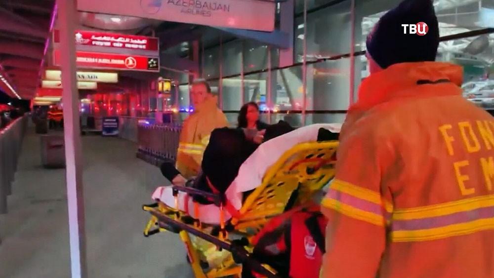 Пострадавшие в аэропорту в Нью-Йорке