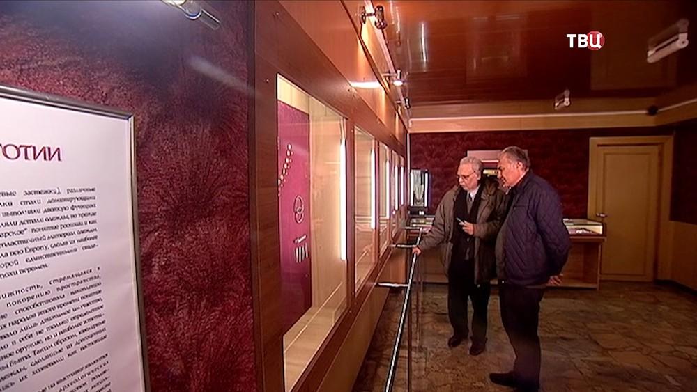 Музей в Крыму