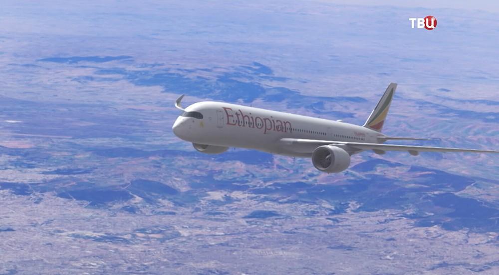 Самолет Ethiopian Airlines