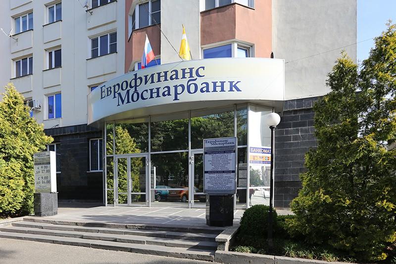"""Коммерческий банк """"Еврофинанс Моснарбанк"""""""