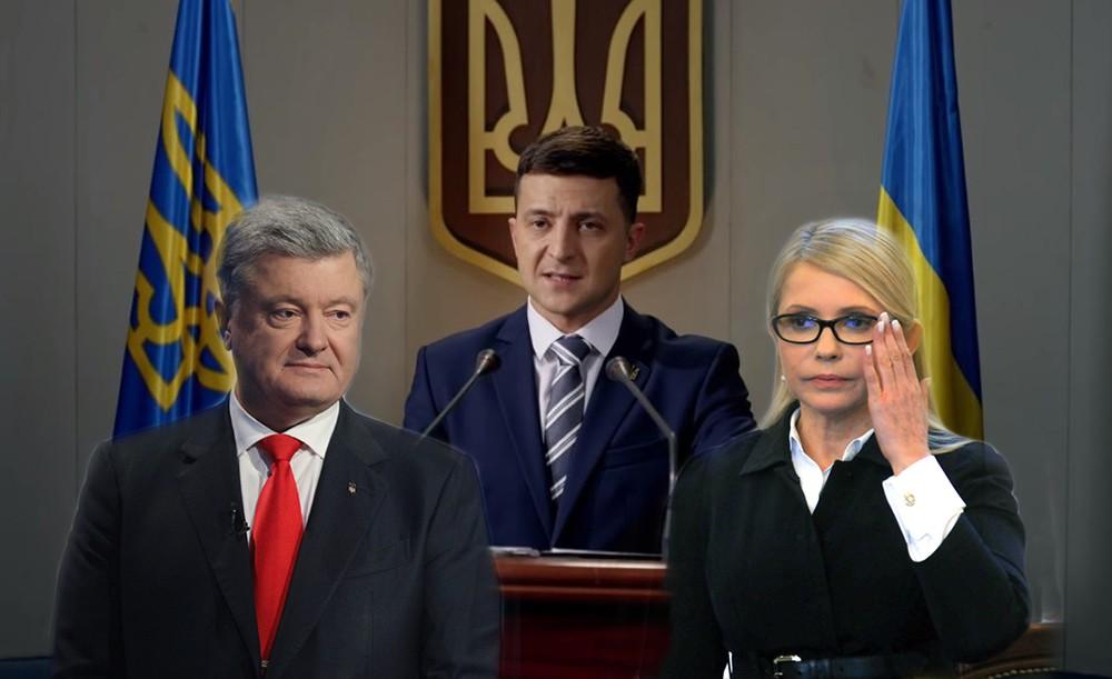 Петр Порошенко, Владимир Зеленский и Юлия Тимошенко