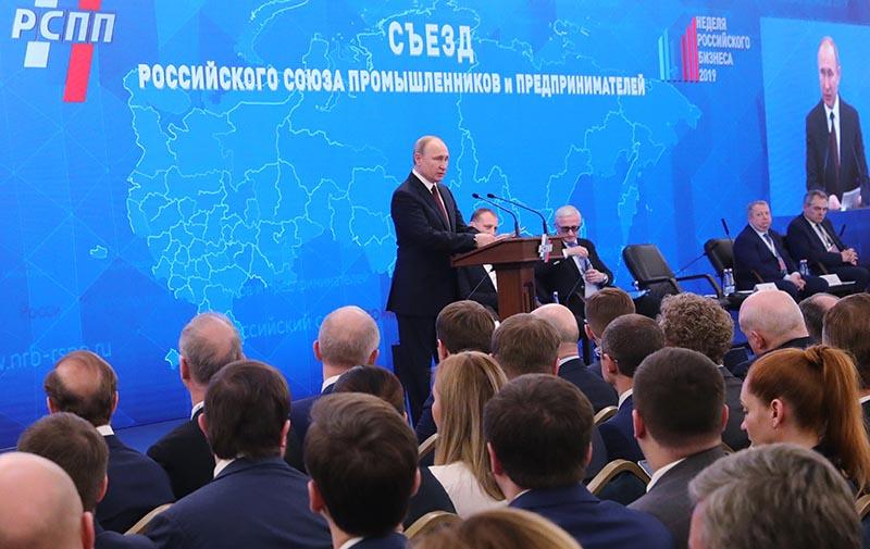 Владимир Путин выступает на пленарном заседании съезда Российского союза промышленников и предпринимателей