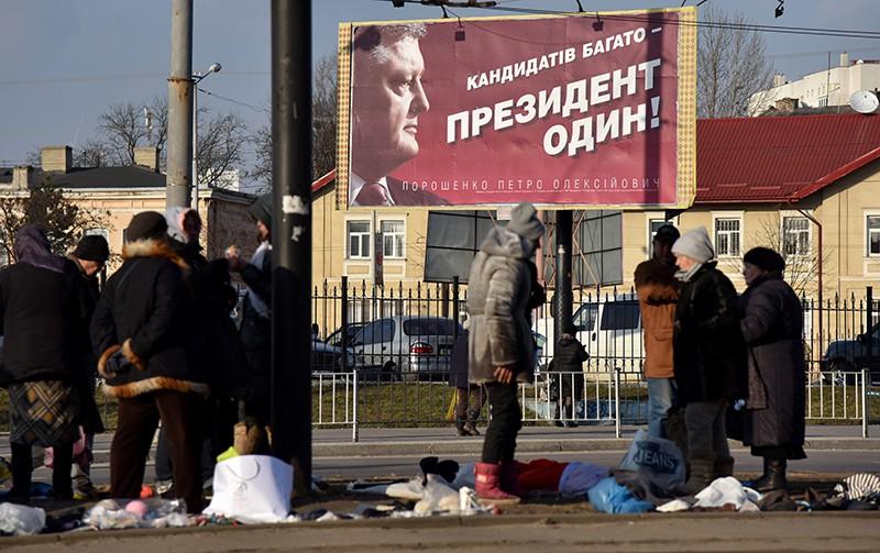 Агитационный плакат кандидата в президенты Украины Петра Порошенко