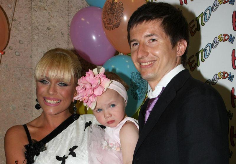 Юлия Началова, Евгений Алдонин и их дочь (2008 год)