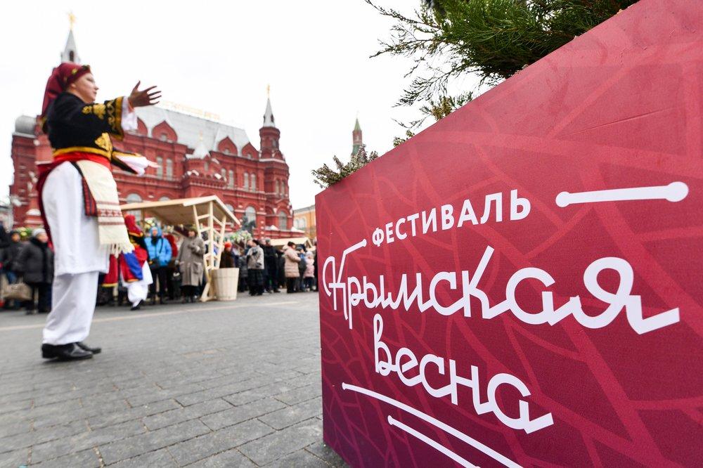 """Фестиваль """"Крымская весна"""""""