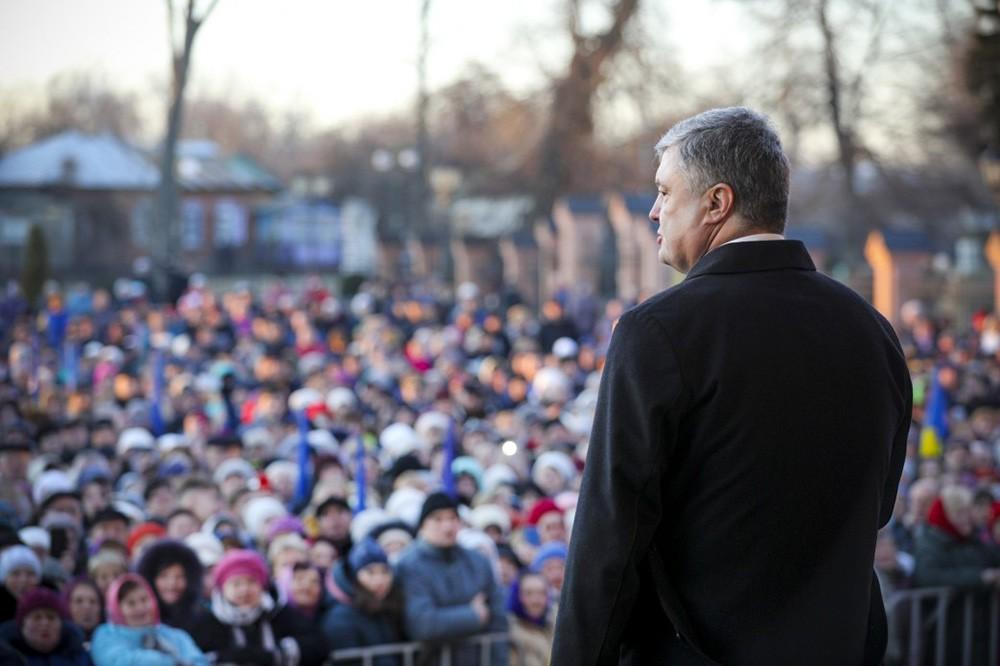 Пётр Порошенко и жители Украины