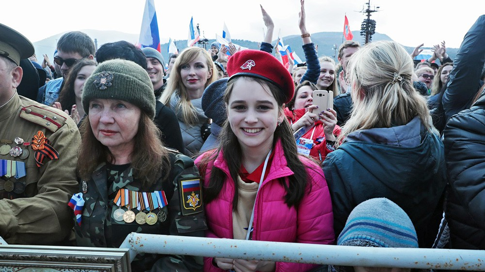 Праздник в Крыму