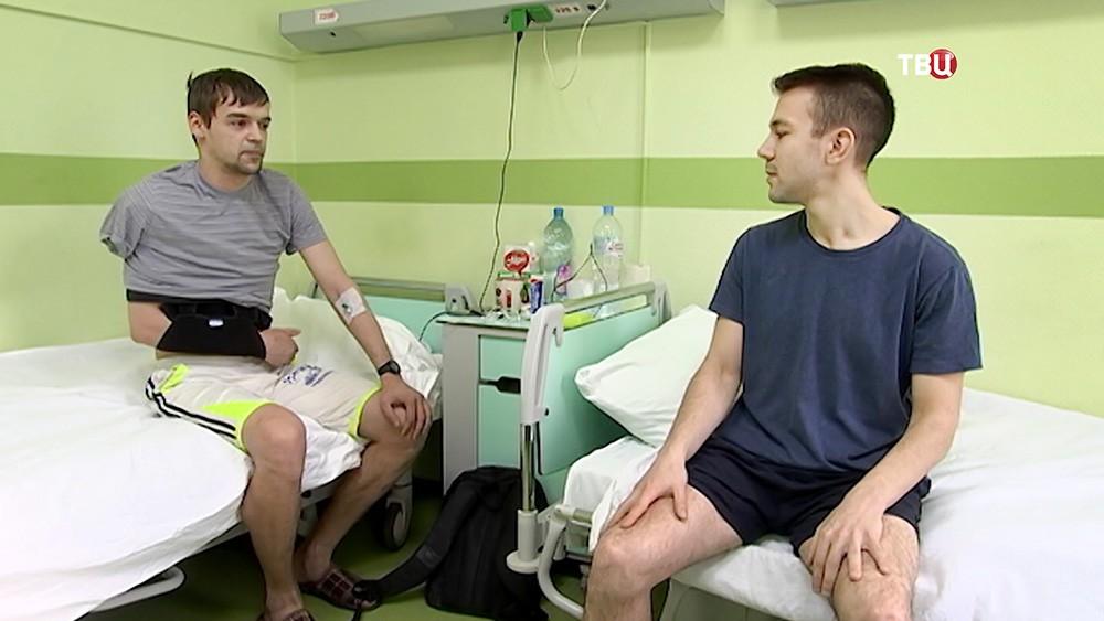 Пациенты в больничной палате