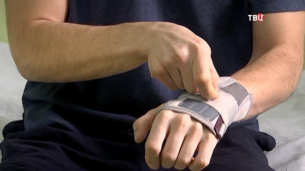 Лангетка на руке