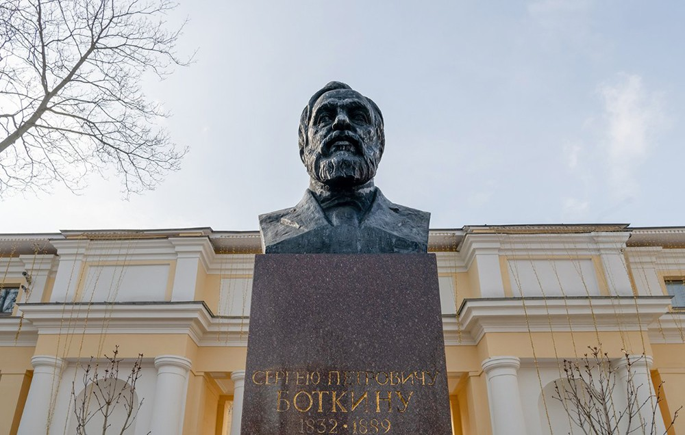 Памятник Сергею Боткину
