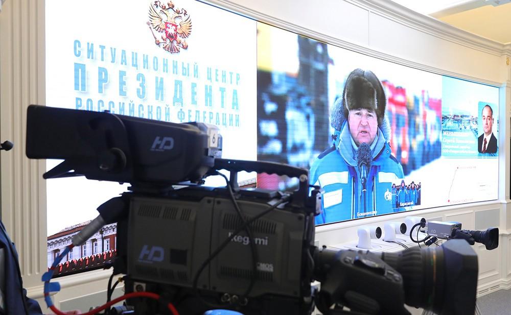 Владимир Путин дал команду к началу освоения Харасавэйского газового месторождения