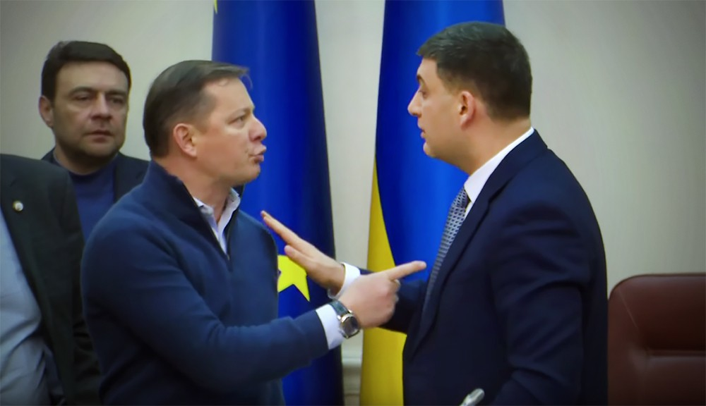 Олег Ляшко и Владимир Гройсман