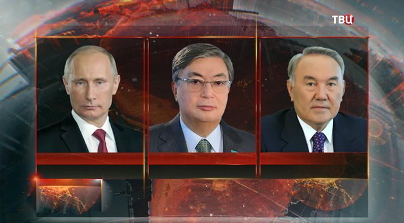 Владимир Путин, Касым-Жомарт Токаев и Нурсултан Назарбаев