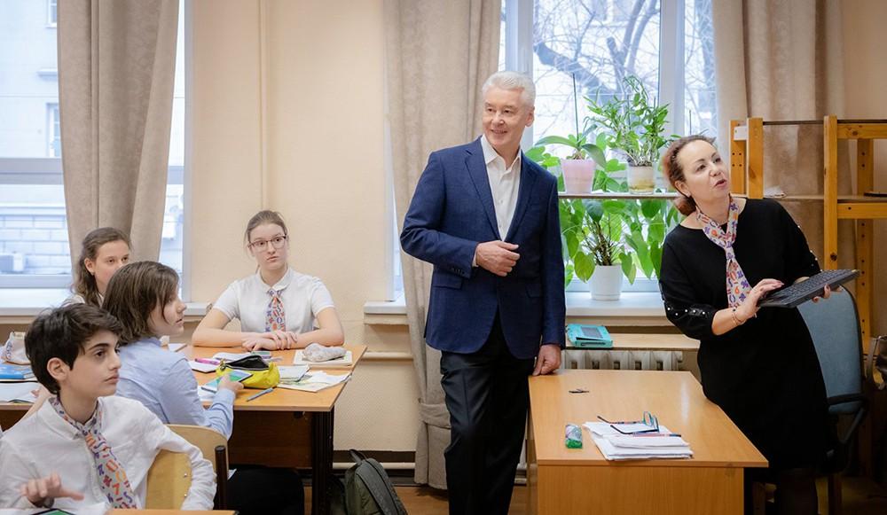 Сергей Собянин в школе