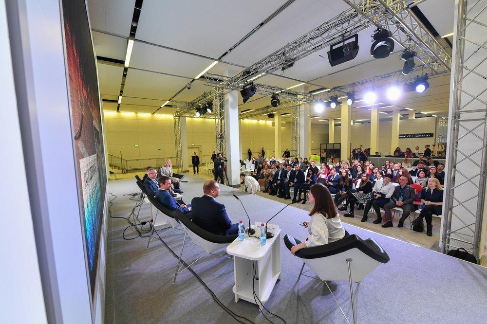 Московский культурный форум - 2019
