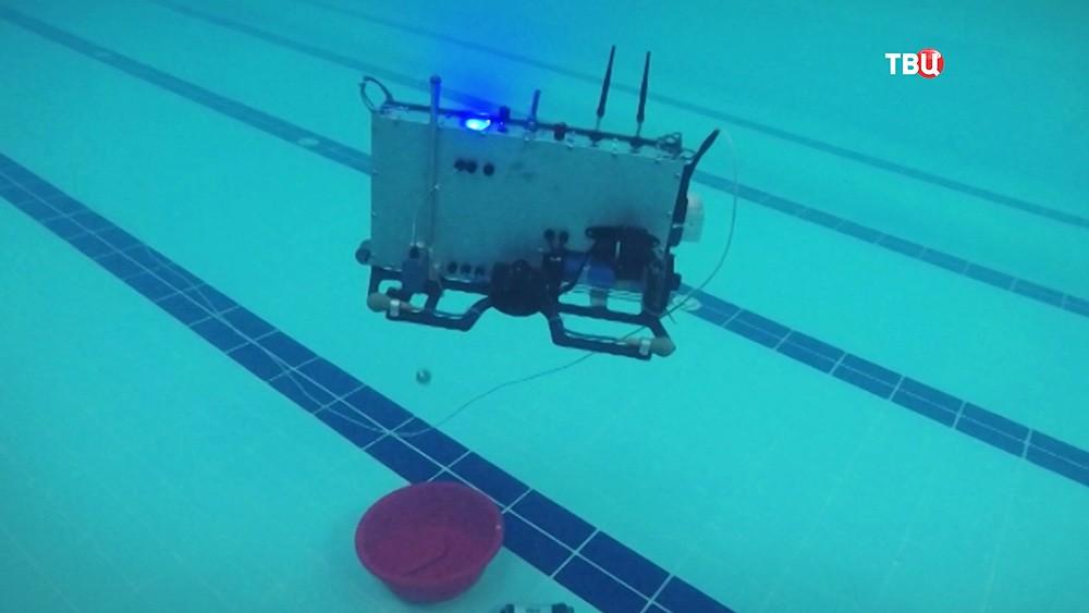 Подводная робототехника