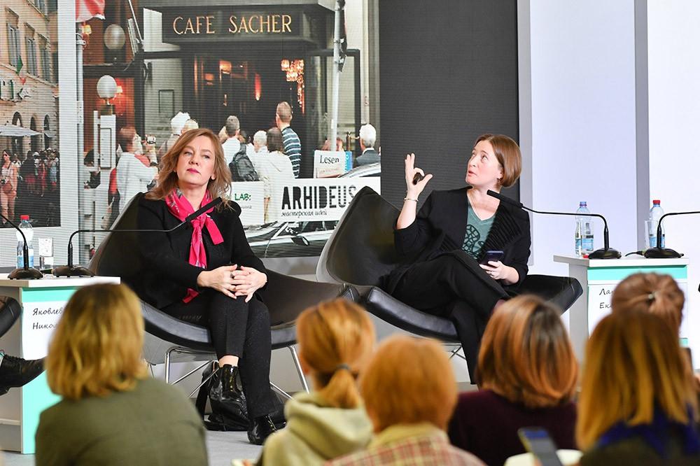 Пленарные дискуссии в рамках Московского культурного форума