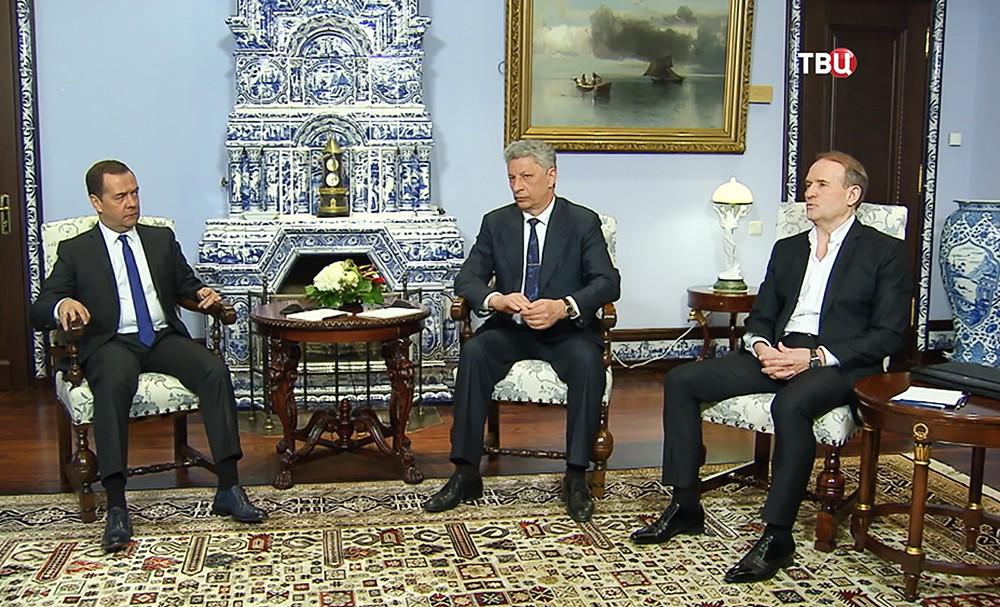 Дмитрий Медведев, Юрий Бойко и Виктор Медведчук