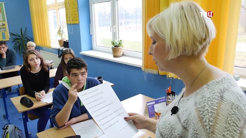 Школа в Польше