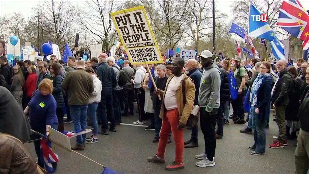 Митинг противников Brexit в Лондоне