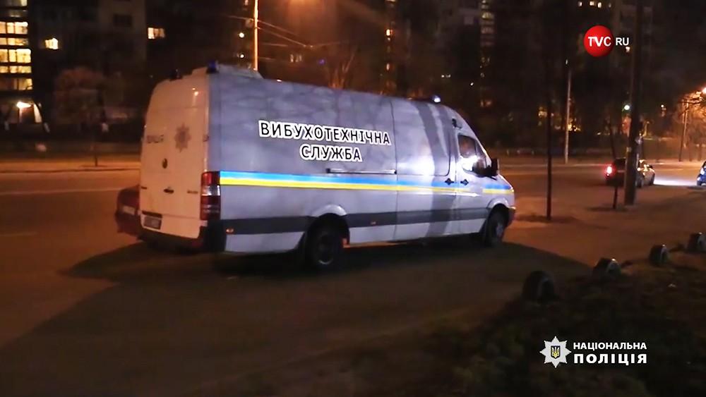 Врывотехническая лаборатория украинской полиции