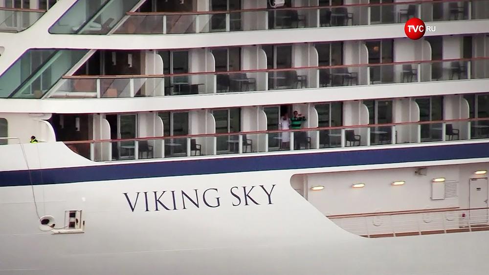 Лайнер Viking Sky
