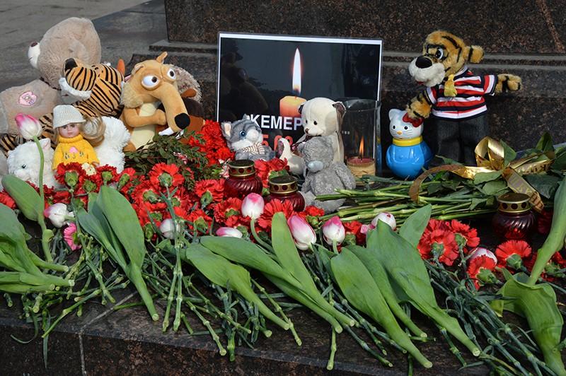 """Память о погибших в ТЦ """"Зимняя вишня"""" в Кемерово"""
