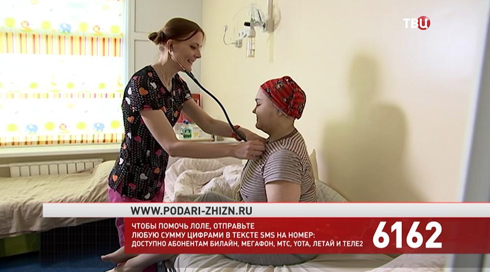Лола Пирова