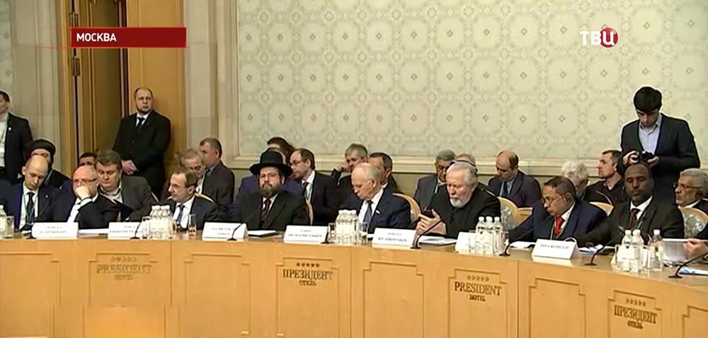 В Москве обсудили пути достижения межрелигиозного мира