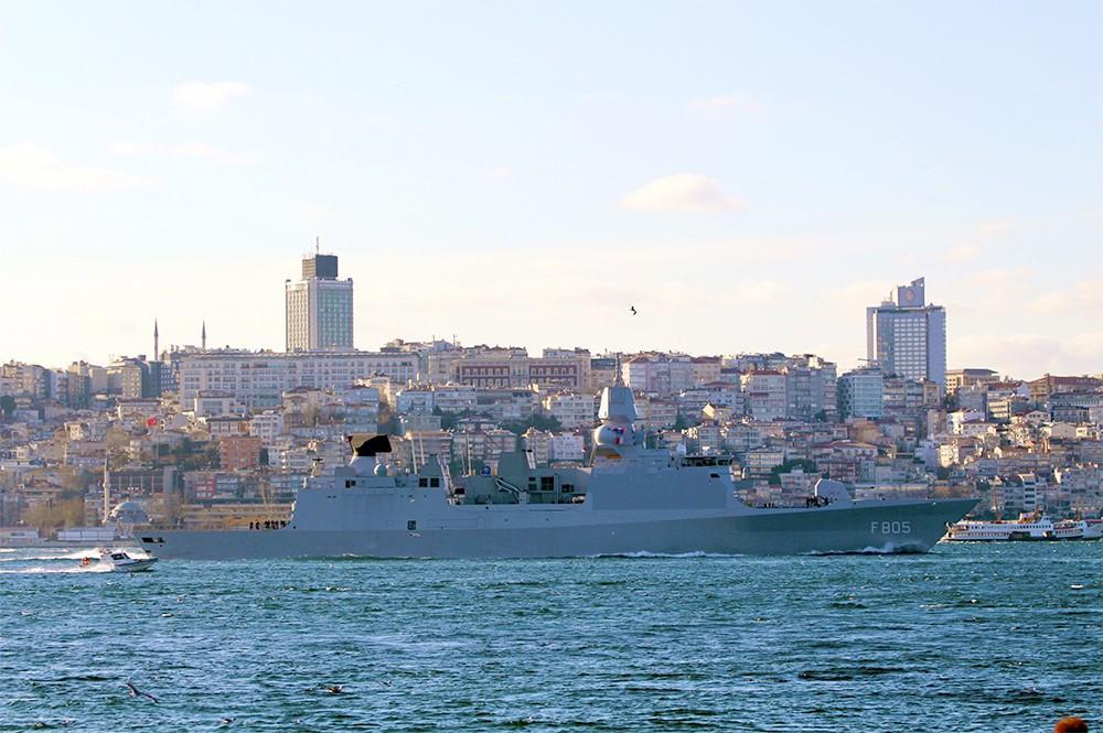 Портал Bosphorus Observer