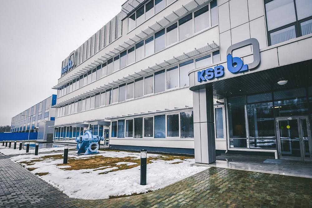 Завод по производству насосного оборудования