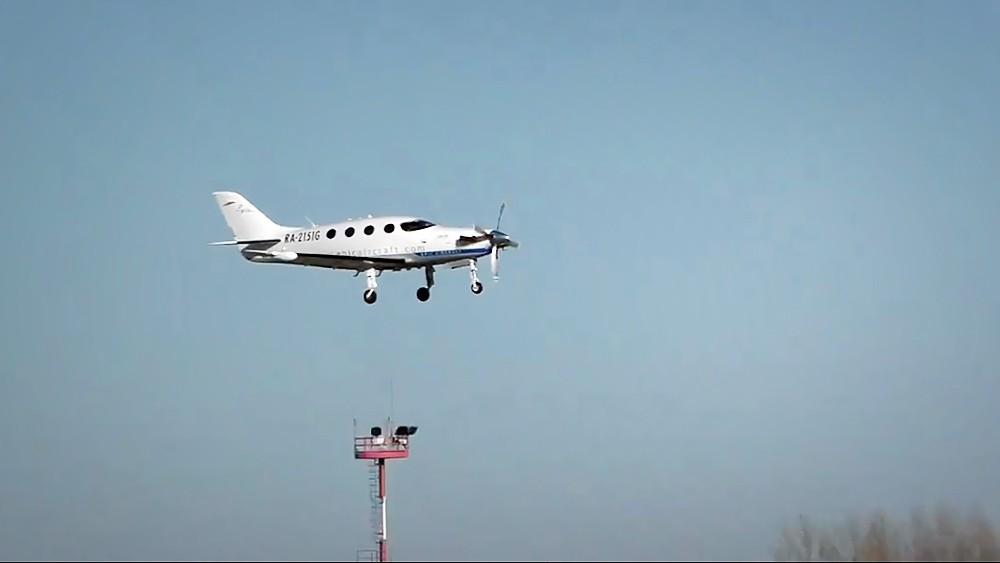Самолет Epic-LT