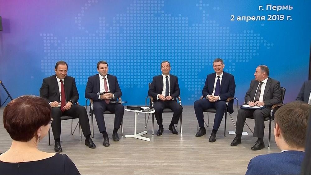 Дмитрий Медведев во время встречи с представителями малого и среднего бизнеса Пермского края