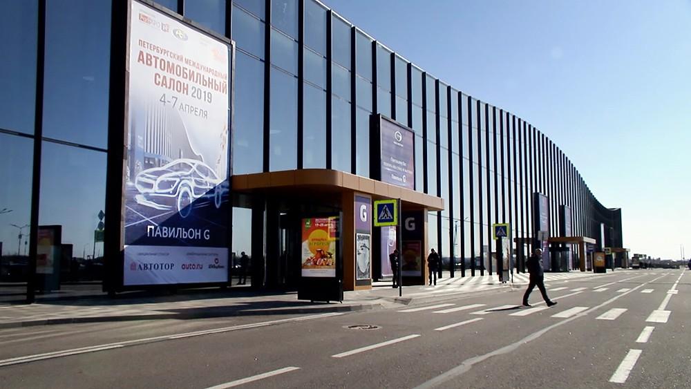 Автосалон в Санкт-Петербурге