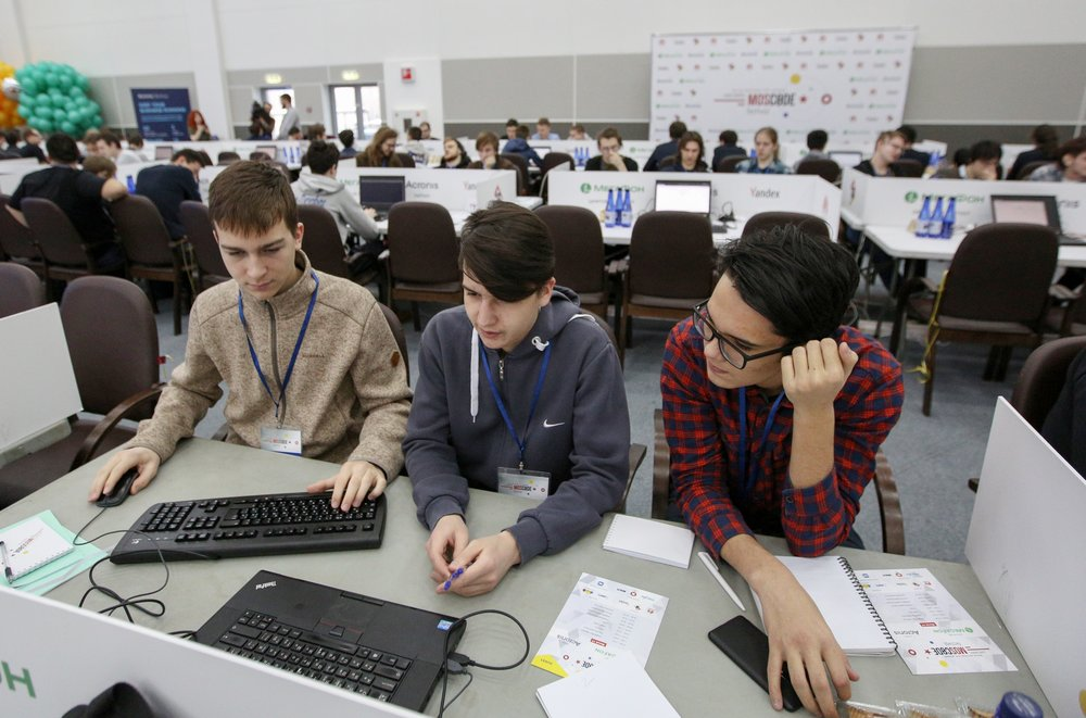 Международный фестиваль по спортивному программированию