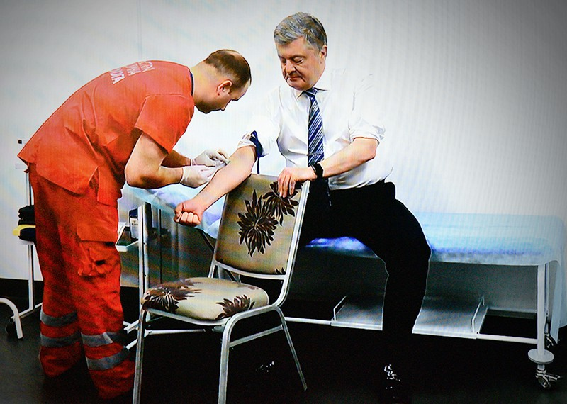 Сдача крови Петром Порошенко в медпункте