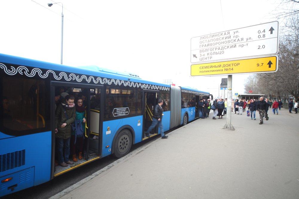 Работа компенсационных автобусов в связи с закрытием участка Таганско-Краснопресненской линии