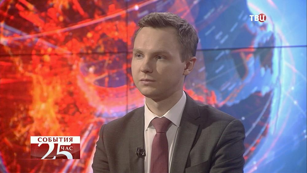 Игорь Юшков, ведущий аналитик Фонда национальной энергетической безопасности