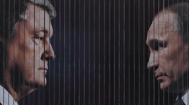 Предвыборный плакат Петра Порошенко с Владимиром Путиным