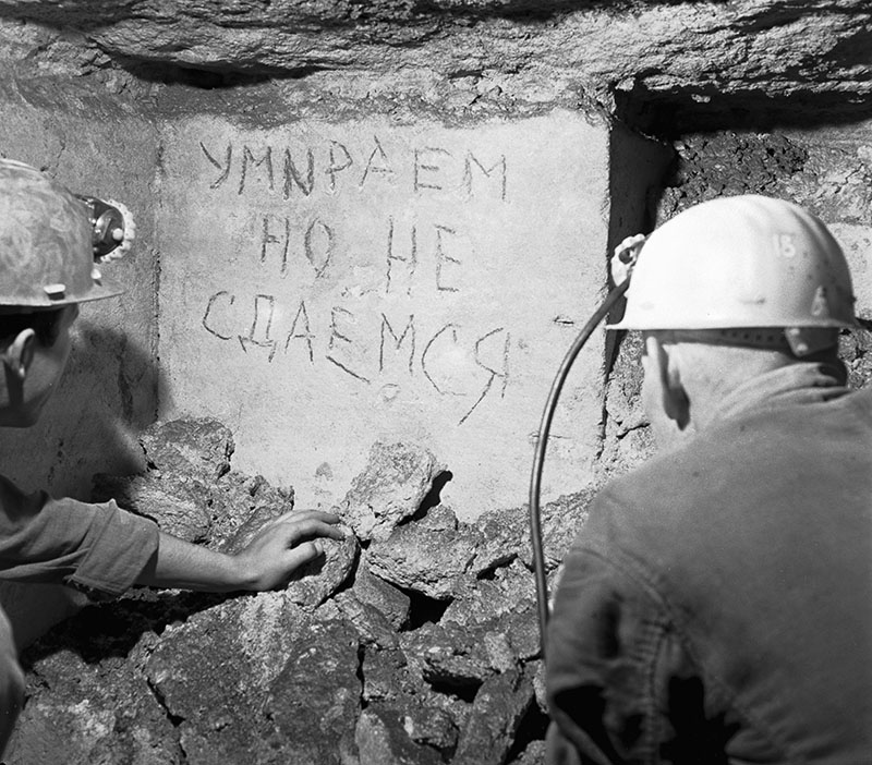 """Надпись """"Умираем но не сдаемся"""", оставленная защитниками Одессы в одном из городских подземелий"""