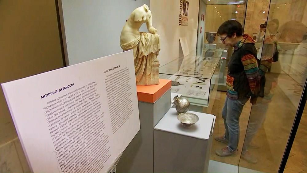 """Выставка """"Век археологии"""""""