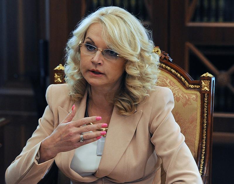 894 - Татьяна Голикова ни при чём?