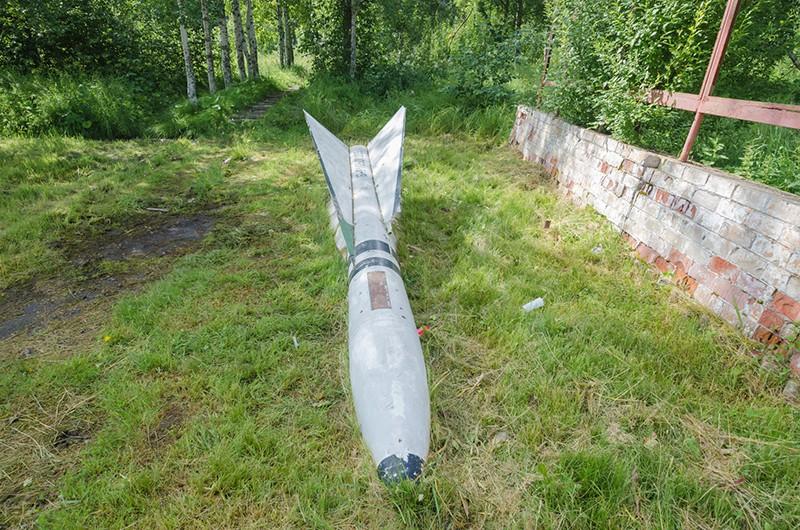Брошенная ракета