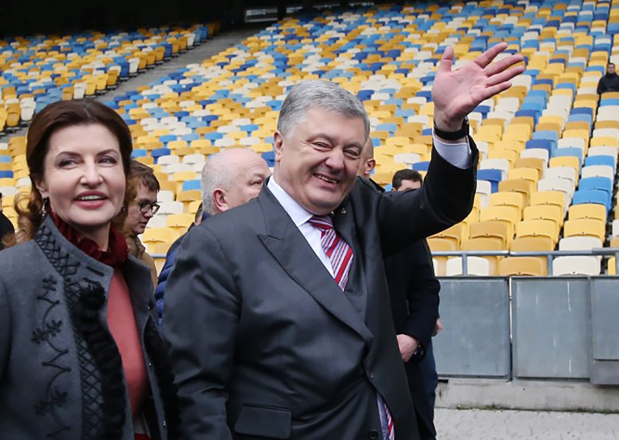 Пётр Порошенко на стадионе