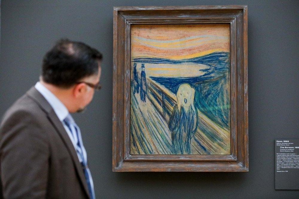Выставка Эдварда Мунка