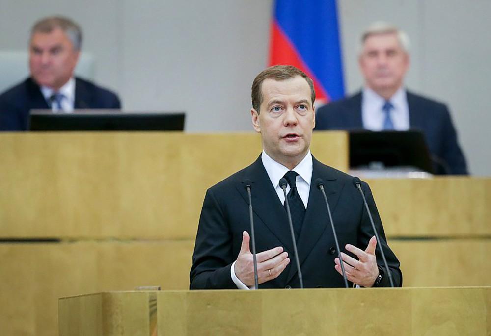 Дмитрий Медведев выступает в Госдуме Российской Федерации