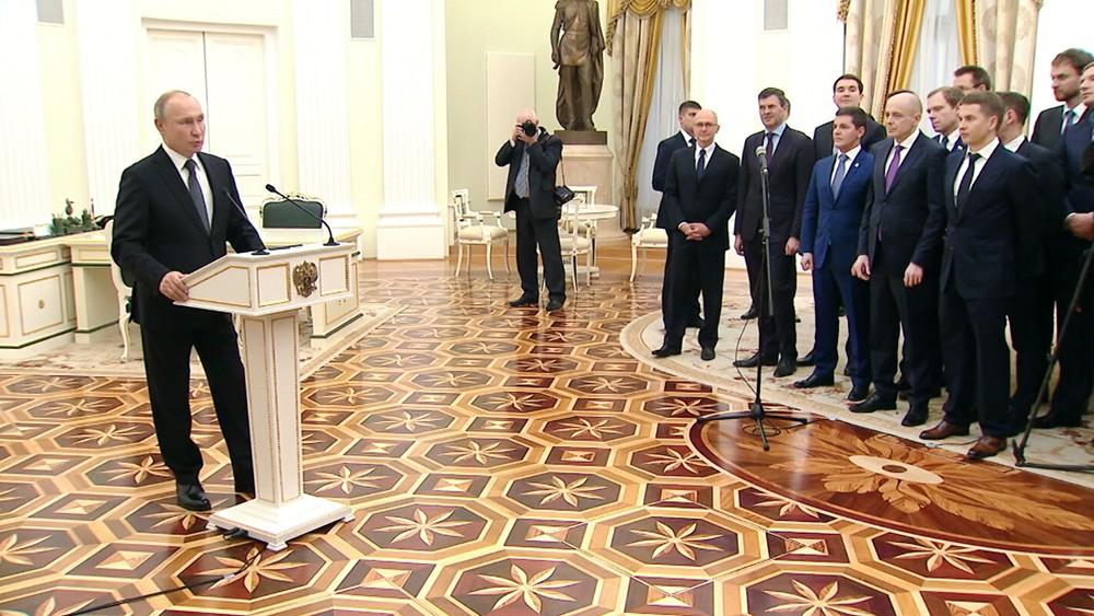 Владимир Путин на встрече с выпускниками программы кадрового резерва