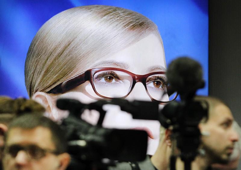 Предвыборный плакат Юлии Тимошенко